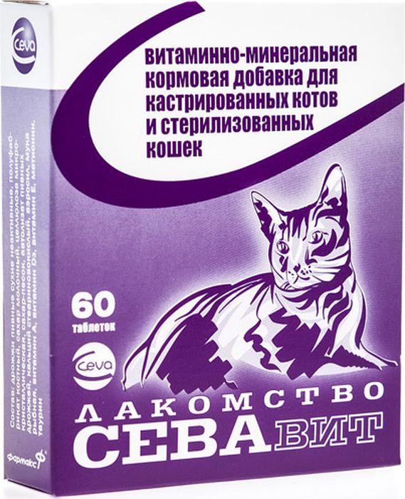 Поливитамины Ceva для кастрированных котов и стерилизованных кошек, 60 таблеток поливитамины ceva для собак с протеином 60 таблеток