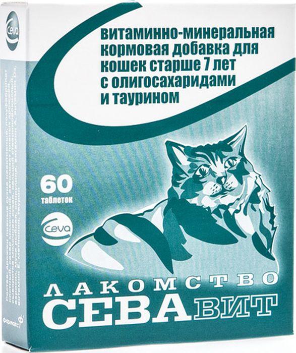 Поливитамины Ceva для кошек старше 7 лет, 60 таблеток поливитамины ceva для собак с протеином 60 таблеток