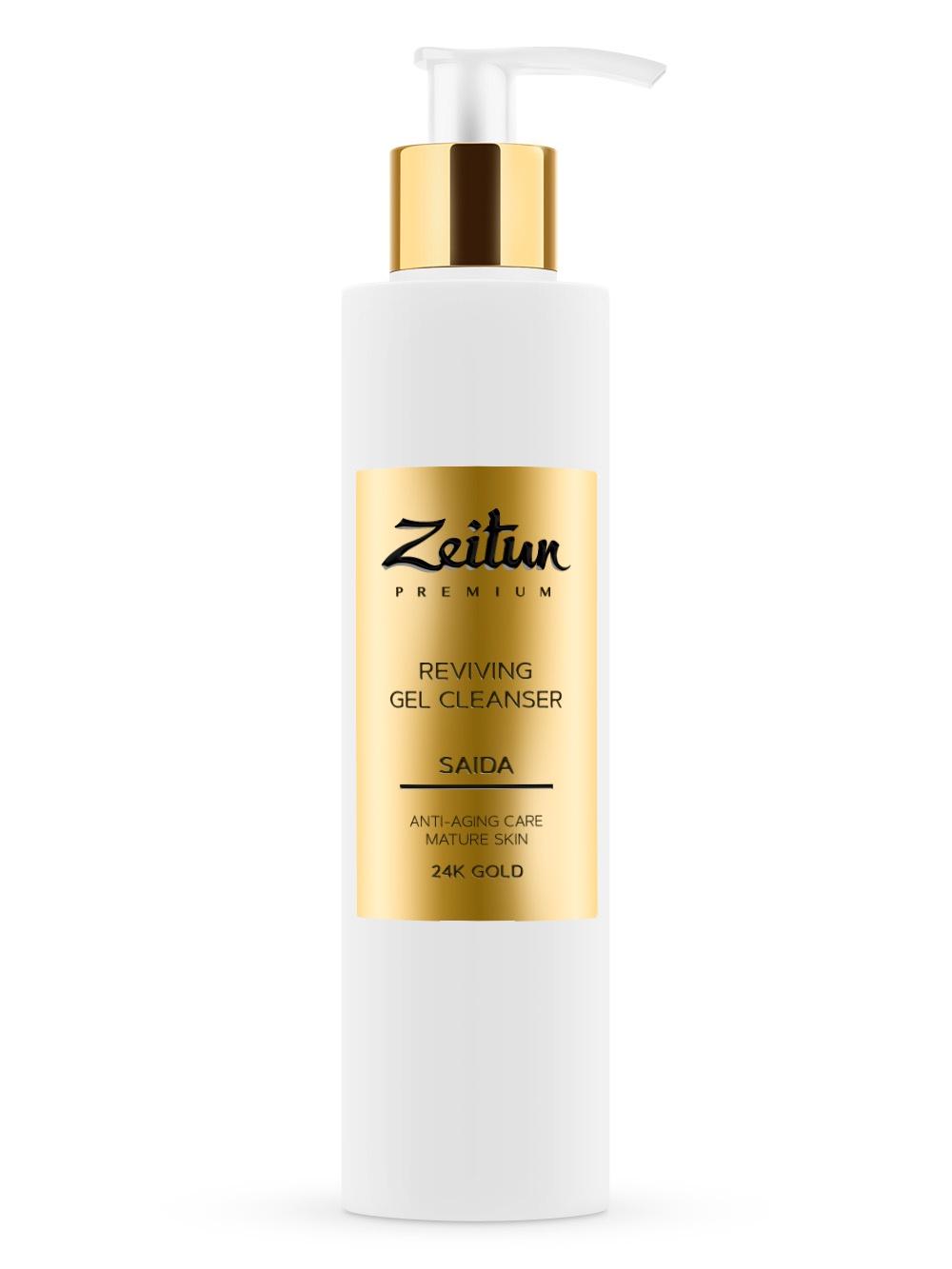 Гель для умывания Зейтун SAIDA, возрождающий, для зрелой кожи, с 24K золотом, 200 мл Зейтун