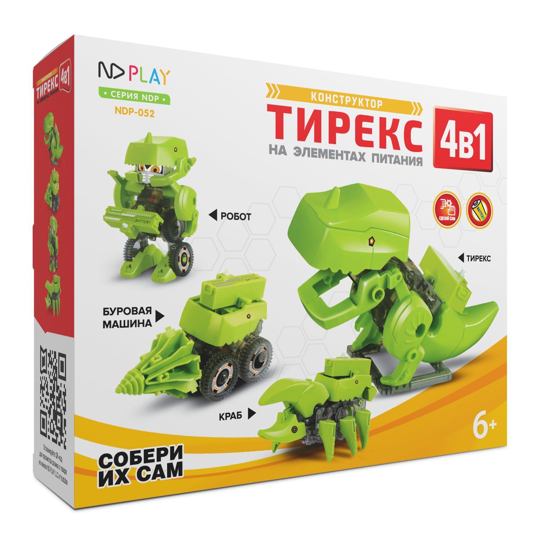 Пластиковый конструктор NDPlay Конструктор Тирекс 4 в 1 на элементах питания
