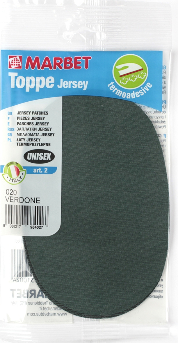 Термозаплатка Marbet Джерси, 16 х 10,5 см, цвет: темно-зеленый. 2 заплатка marbet самоклеющаяся цвет васильковый 16 х 10 см 123