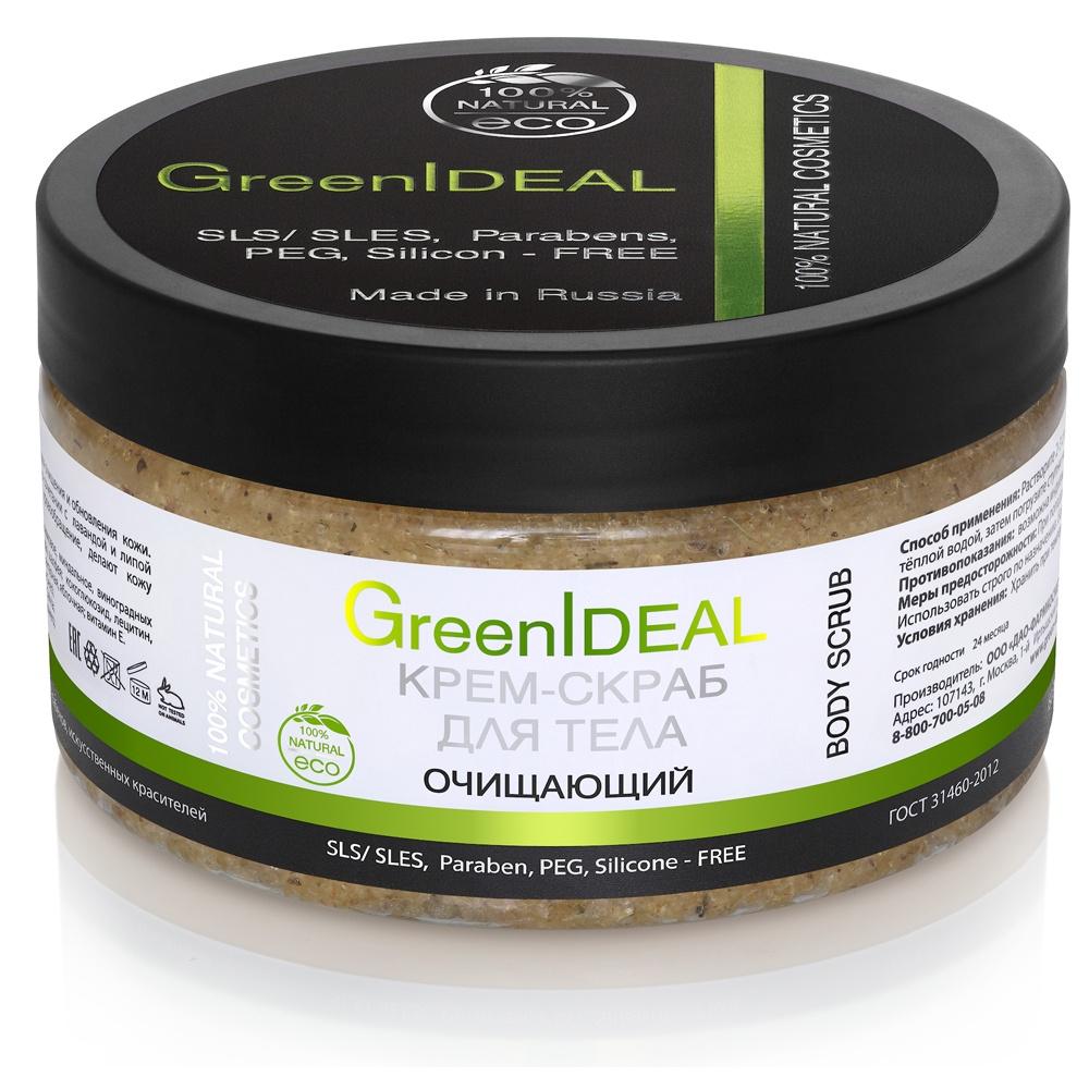 Скраб Greenideal Крем-скраб для тела очищающий (натуральный)