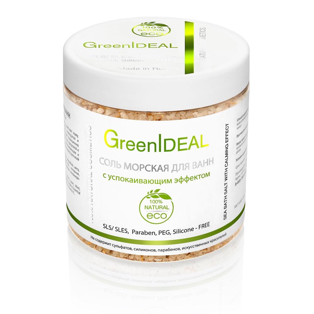 Соль для ванны GreenIdeal Соль для ванн морская с успокаивающим эффектом (натуральная) фараоновы ванны соль для ванн с эфирным маслом эвкалипт эмоциональный комфорт 0 5 кг