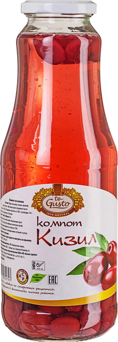 Компот из кизила te Gusto, 1 л кубань продукт компот из кизила 1 л