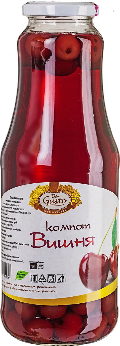 Компот из вишни te Gusto, 1 л кубань продукт компот вишневый 1 л