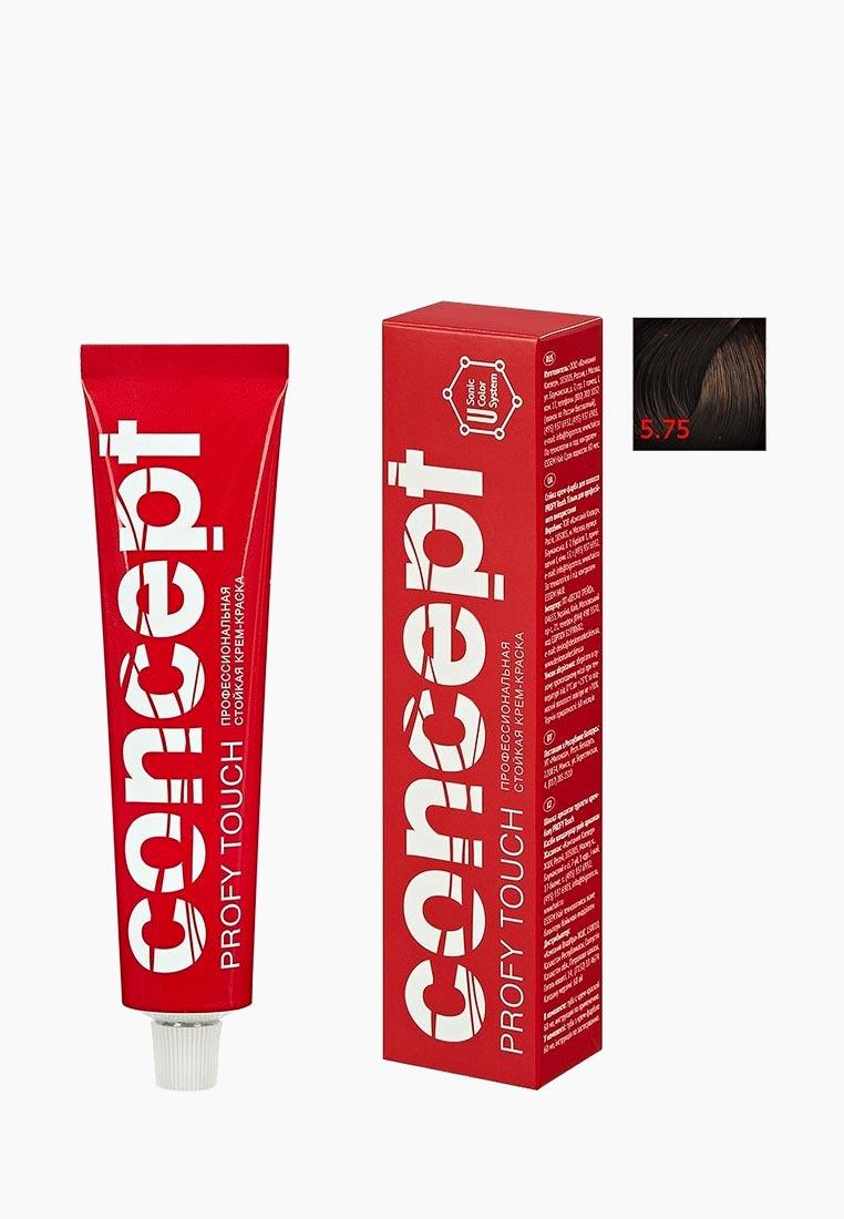 Стойкая крем-краска для волос Concept Permanent color cream PROFY Touch 5.75, цвет:каштановый, 60 мл