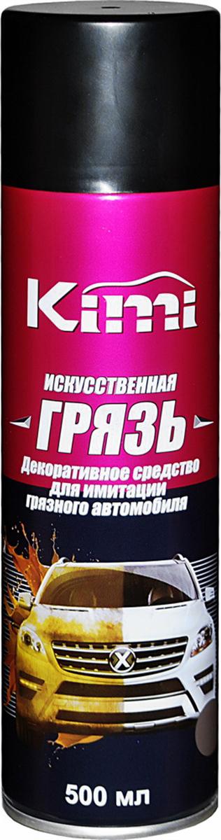 Покрытие для кузова Kimi Искусственная грязь, аэрозоль, 500 мл автохимия защита кузова