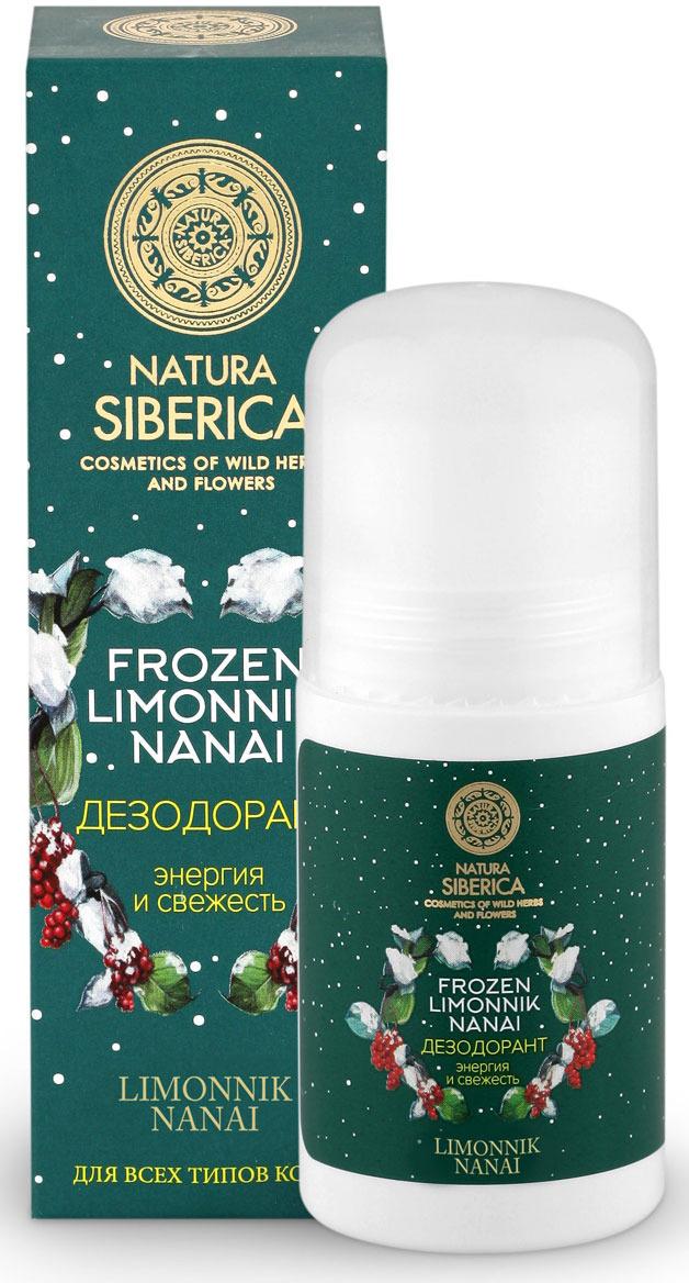 "Natura Siberica Дезодорант ""Энергия и свежесть"" by Alena Akhmadullina, 50 мл"