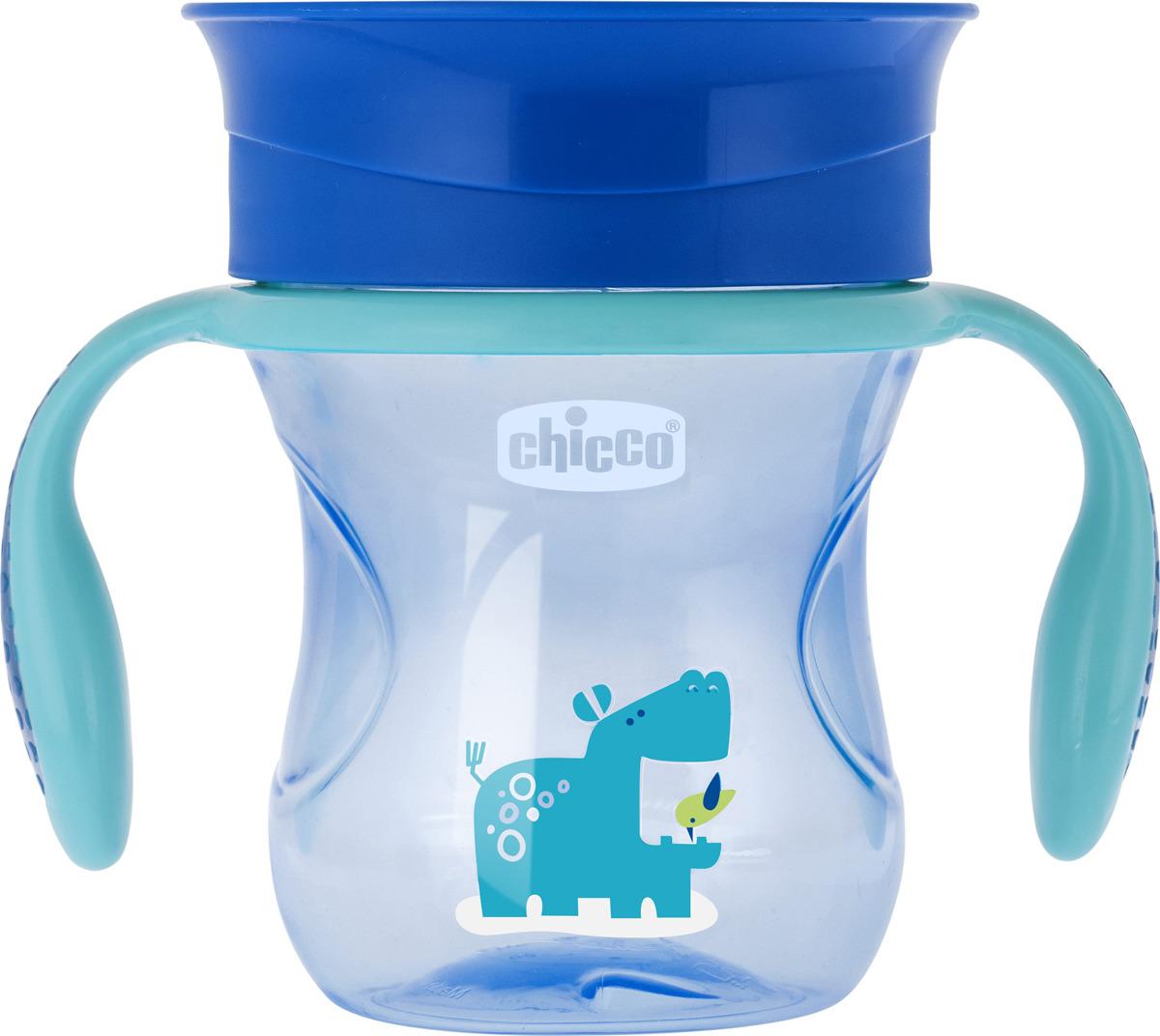 Фото - Чашка-поильник Chicco Perfect Cup, цвет голубой, 200 мл [супермаркет] jingdong геб scybe фил приблизительно круглая чашка установлена в вертикальном положении стеклянной чашки 290мла 6 z