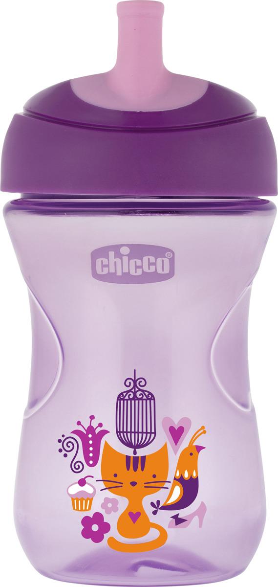 Фото - Чашка-поильник Chicco Advanced Cup, цвет сиреневый, 266 мл [супермаркет] jingdong геб scybe фил приблизительно круглая чашка установлена в вертикальном положении стеклянной чашки 290мла 6 z