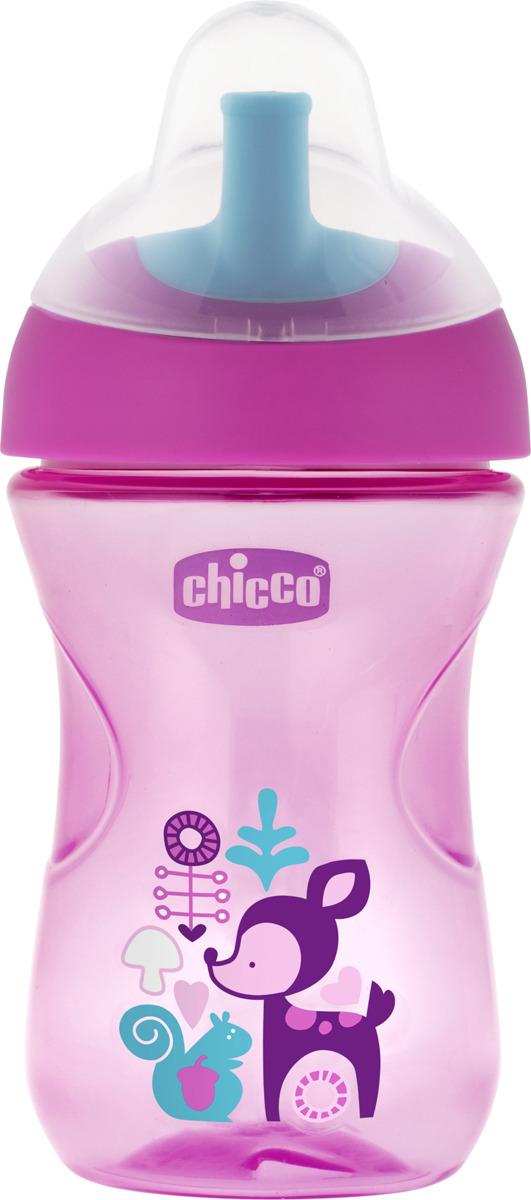 Фото - Чашка-поильник Chicco Advanced Cup, цвет розовый, 266 мл [супермаркет] jingdong геб scybe фил приблизительно круглая чашка установлена в вертикальном положении стеклянной чашки 290мла 6 z