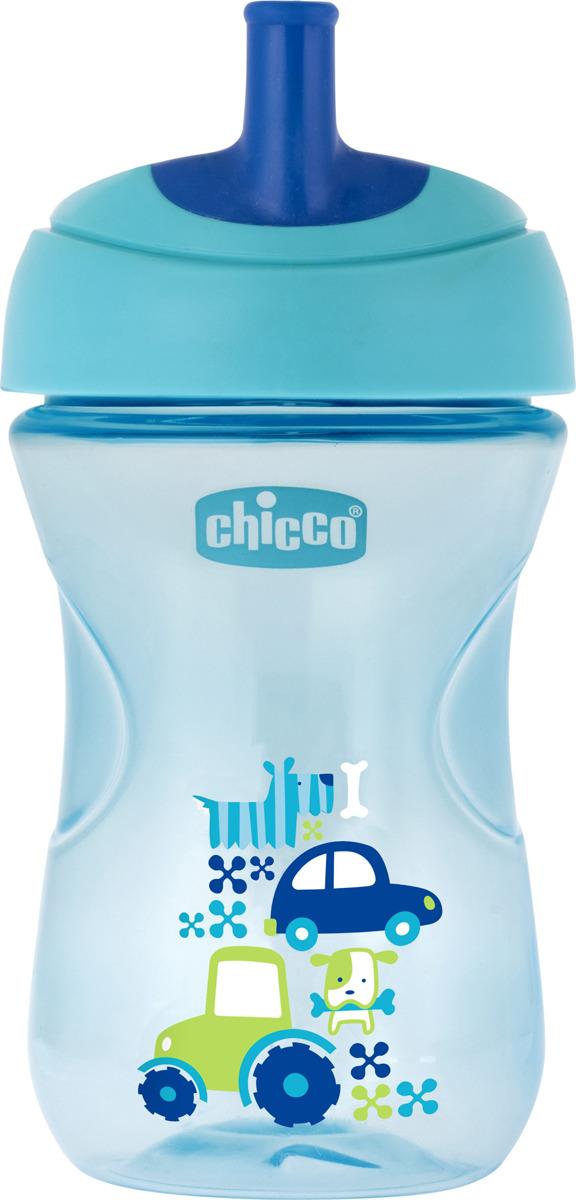 Фото - Чашка-поильник Chicco Advanced Cup, цвет голубой, 266 мл [супермаркет] jingdong геб scybe фил приблизительно круглая чашка установлена в вертикальном положении стеклянной чашки 290мла 6 z