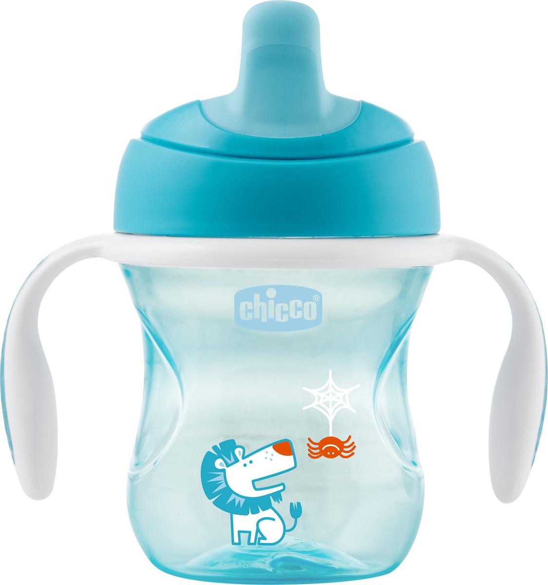 Фото - Чашка-поильник Chicco Training Cup, цвет голубой, 200 мл [супермаркет] jingdong геб scybe фил приблизительно круглая чашка установлена в вертикальном положении стеклянной чашки 290мла 6 z