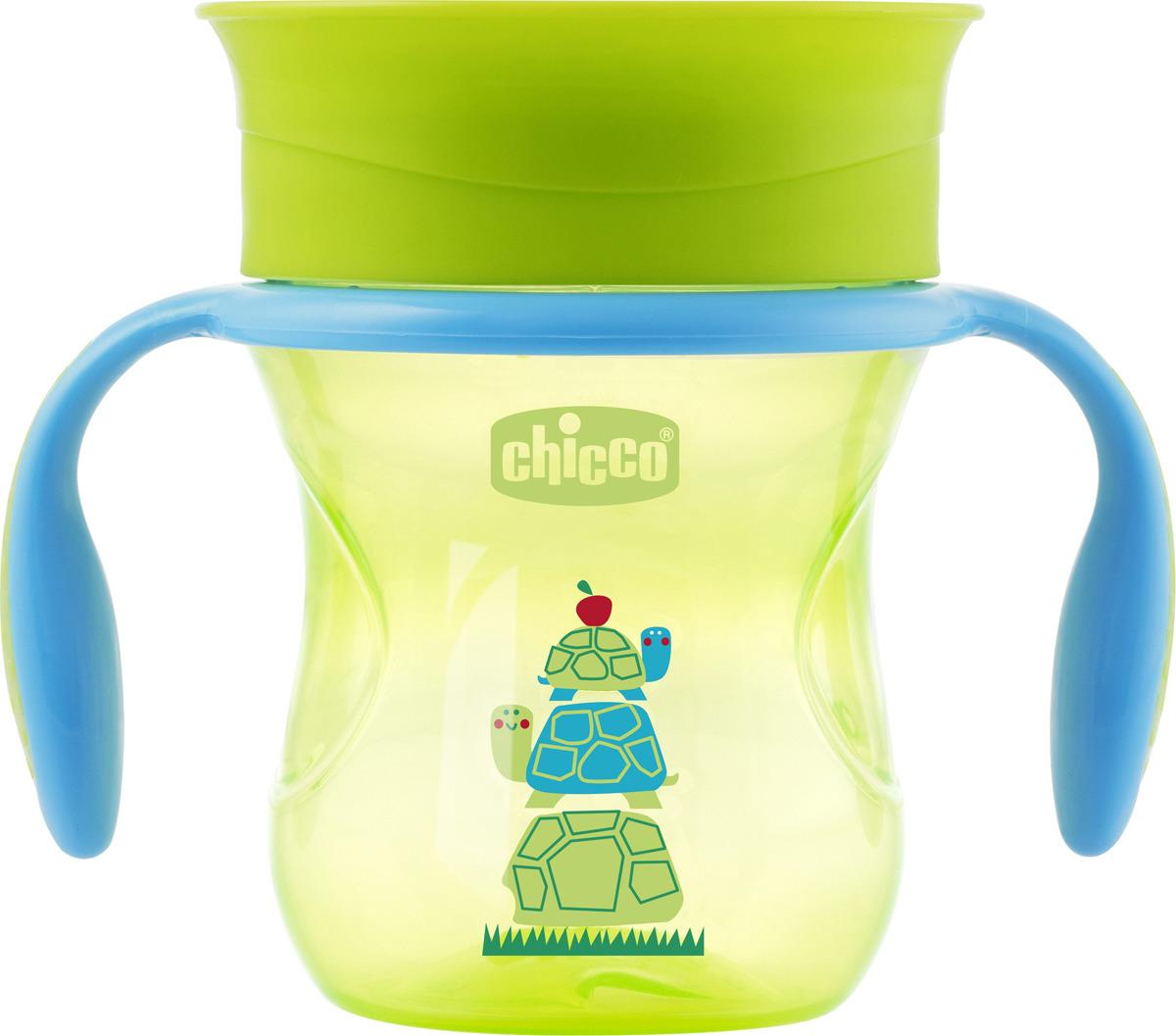 Фото - Чашка-поильник Chicco Perfect Cup, цвет зеленый, 200 мл [супермаркет] jingdong геб scybe фил приблизительно круглая чашка установлена в вертикальном положении стеклянной чашки 290мла 6 z