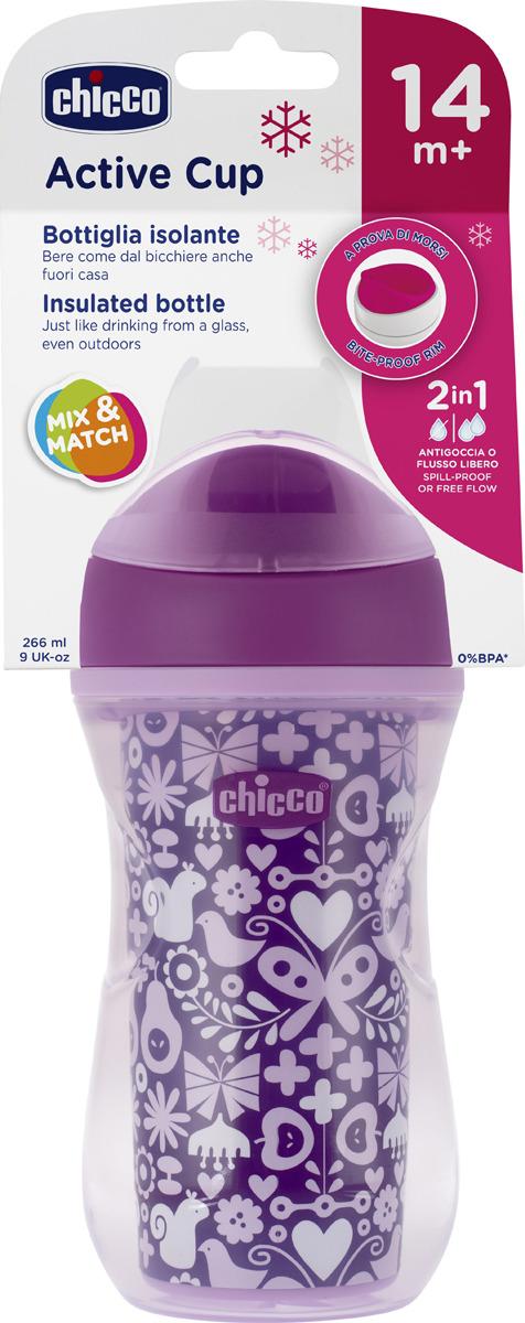 Фото - Чашка-поильник Chicco Active Cup, цвет сиреневый, 266 мл [супермаркет] jingdong геб scybe фил приблизительно круглая чашка установлена в вертикальном положении стеклянной чашки 290мла 6 z