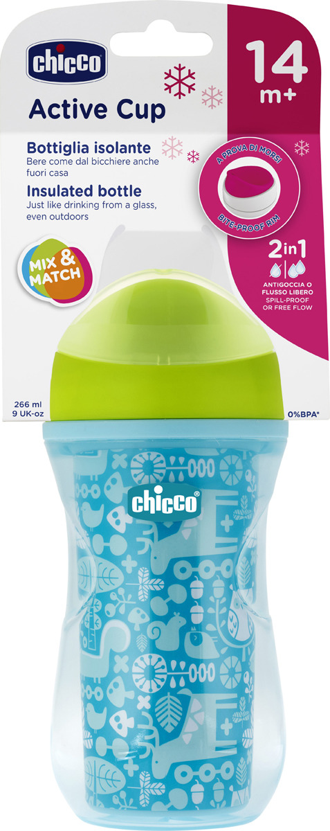 Фото - Чашка-поильник Chicco Active Cup, цвет голубой, 266 мл [супермаркет] jingdong геб scybe фил приблизительно круглая чашка установлена в вертикальном положении стеклянной чашки 290мла 6 z