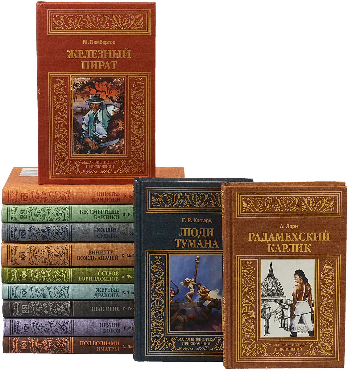 Серия Малая библиотека приключений (комплект из 12 книг) серия мир приключений комплект из 5 книг