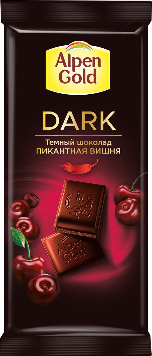Шоколад темный Аlpen Gold, с вишневыми кусочками, со вкусом перца чили, 85 г цена