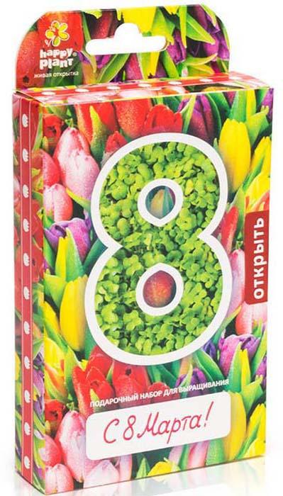 Набор для опытов и экспериментов Happy Plant 8 Марта №1 Тюльпаны набор подарочный для выращивания happy plants живая открытка лето в кармане