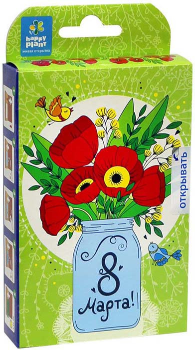 Набор для опытов и экспериментов Happy Plant Живая открытка. Маки набор подарочный для выращивания happy plants живая открытка лето в кармане