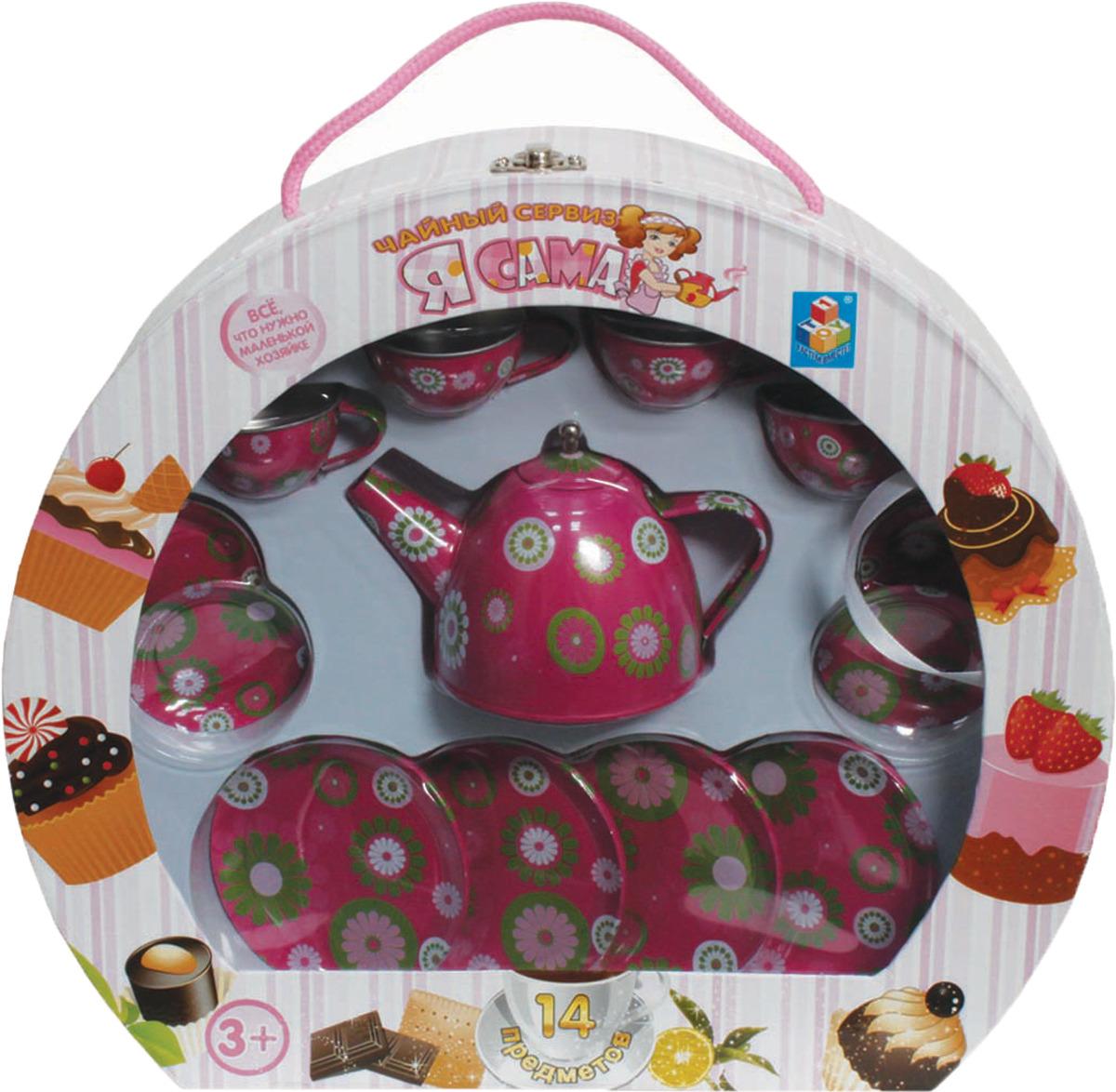 Игровой набор посуды 1TOY Я сама, Т58758, 14 предметов чайный набор 1toy я сама металлическая 9438 в ассортименте