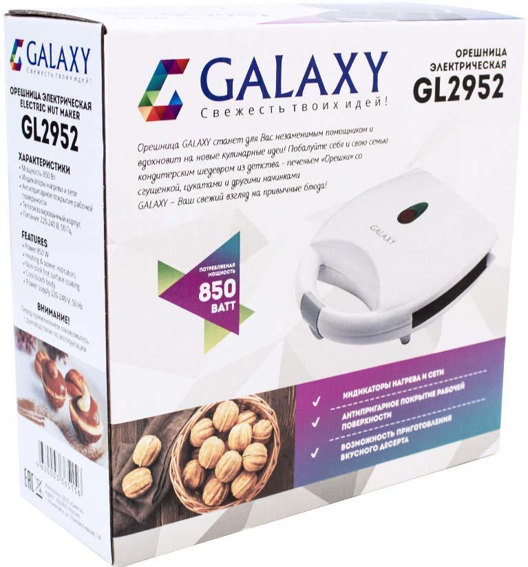 Орешница Galaxy GL 2952, цвет: белый Galaxy