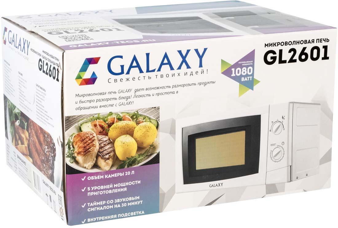 Микроволновая печь Galaxy GL 2601, цвет: черный, белый Galaxy