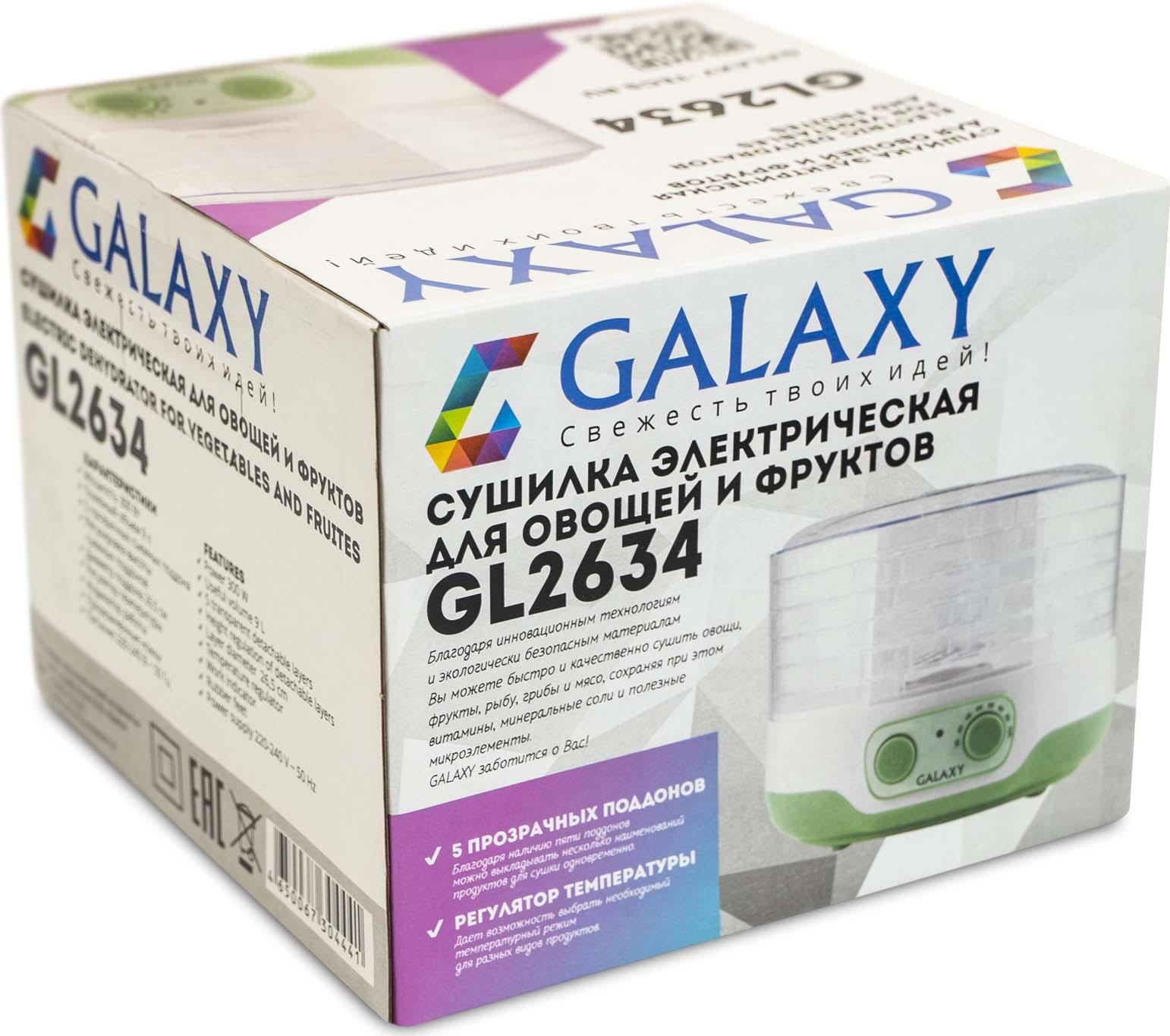 Дегидратор Galaxy GL 2634, цвет: белый, зеленый Galaxy