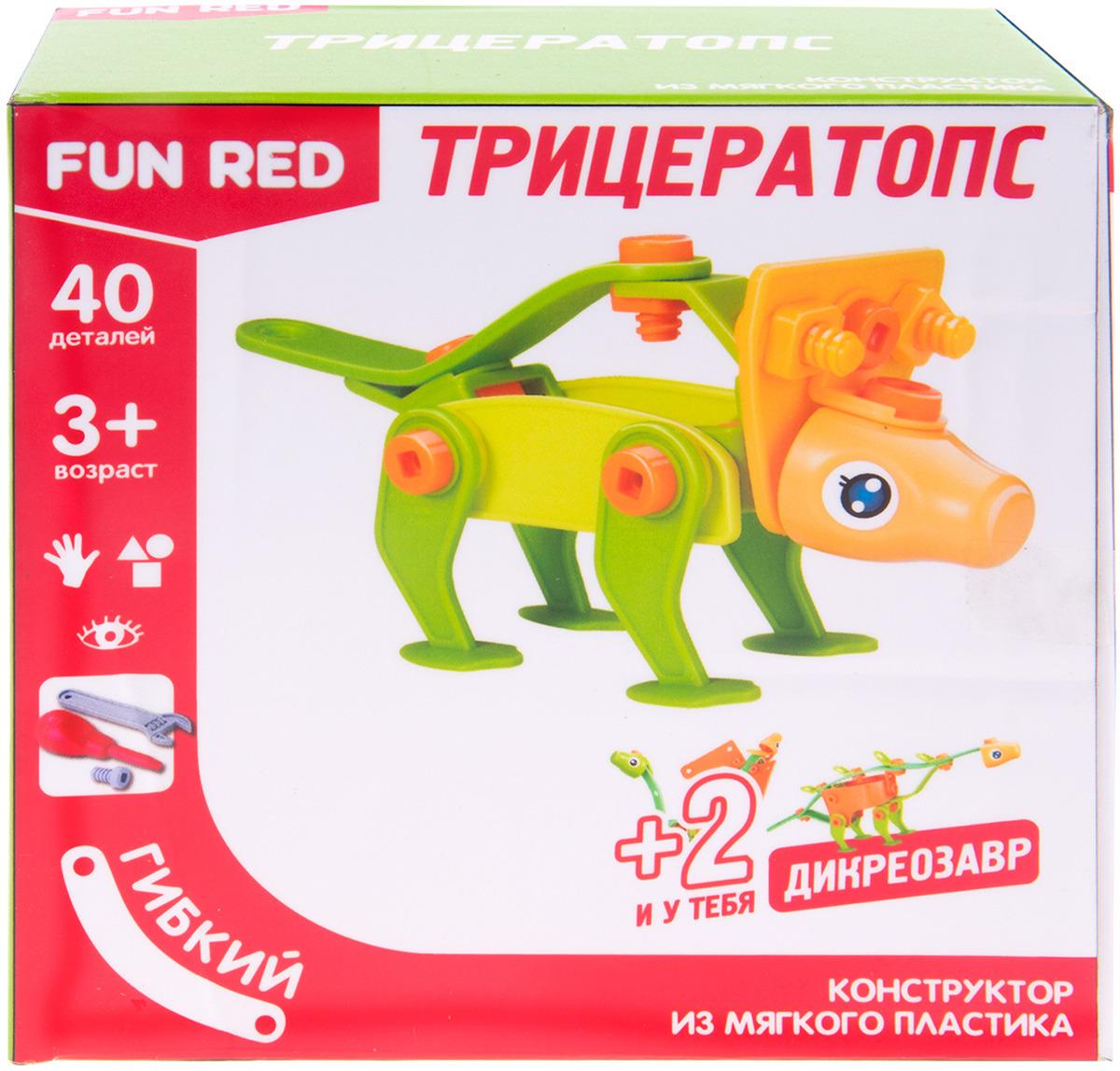 Конструктор Fun Red Трицератопс, 40 деталей конструктор серии рыцари 220 деталей