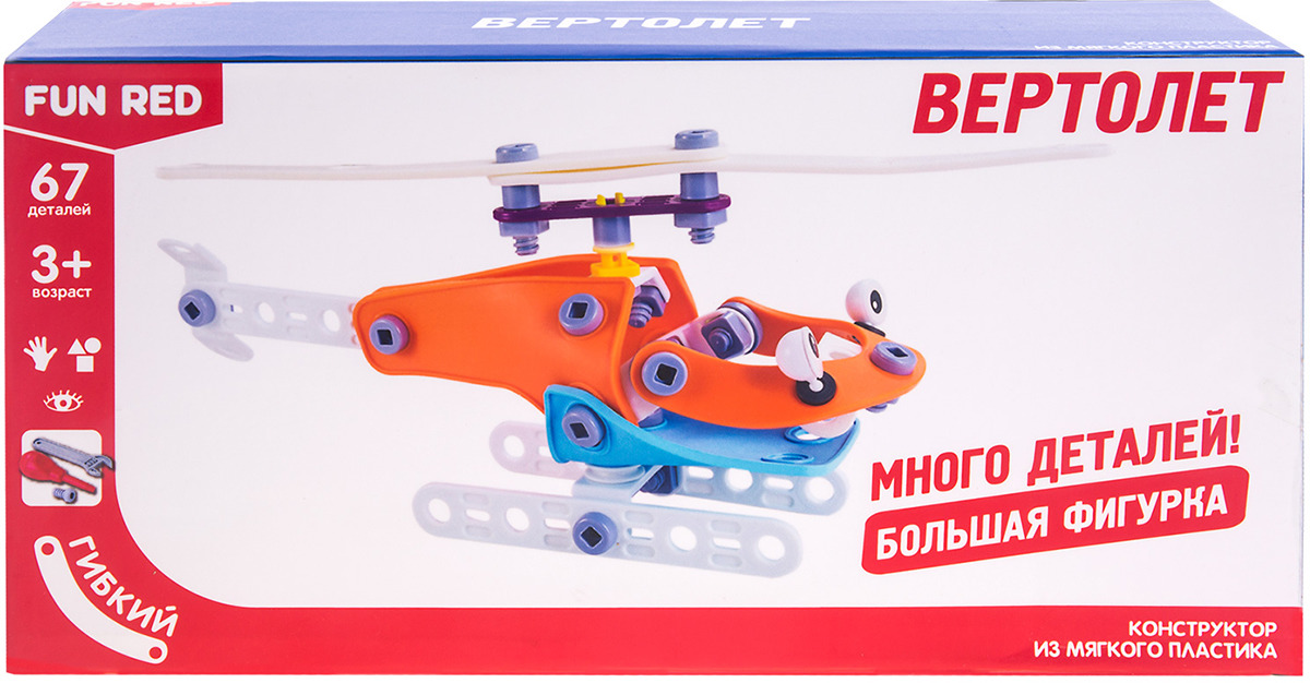 Конструктор Fun Red Вертолет, 67 деталей конструктор серии рыцари 220 деталей