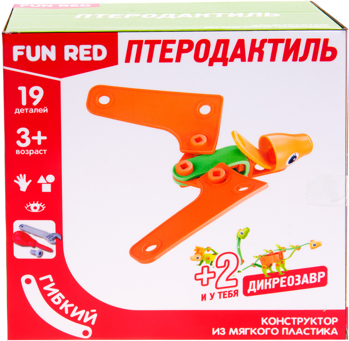 Конструктор Fun Red Птеродактиль, 19 деталей конструктор серии рыцари 220 деталей