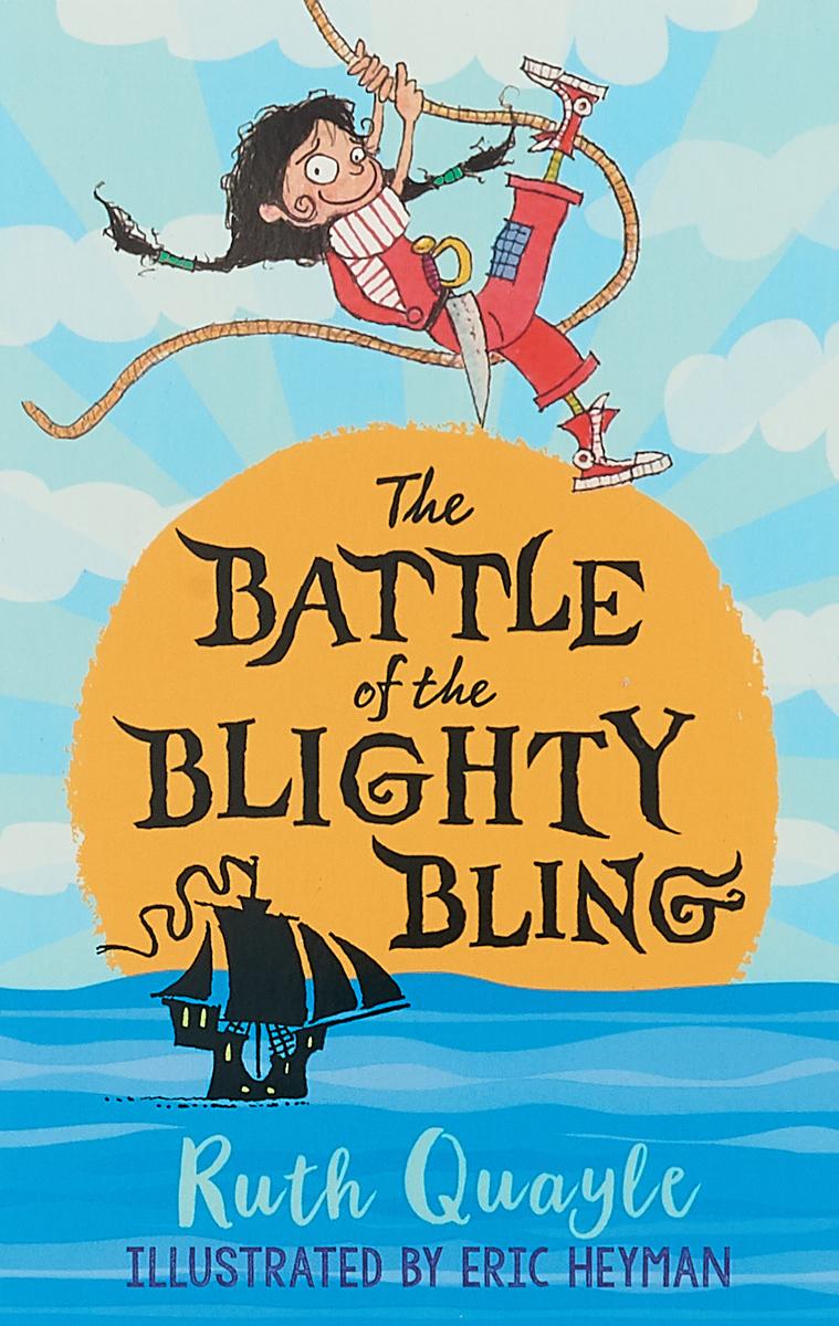 The Battle of the Blighty Bling the battle of the blighty bling