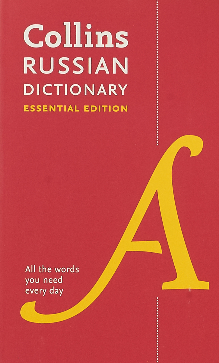 Collins Russian Dictionary Essential Edition: 60000 Translations for Tveryday Use collins russian dictionary gem edition