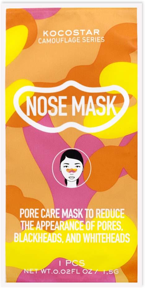 Маска для носа Kocostar Camouflage, очищающая, 1,5 г kocostar маска слайс для лица тюльпан 20 мл