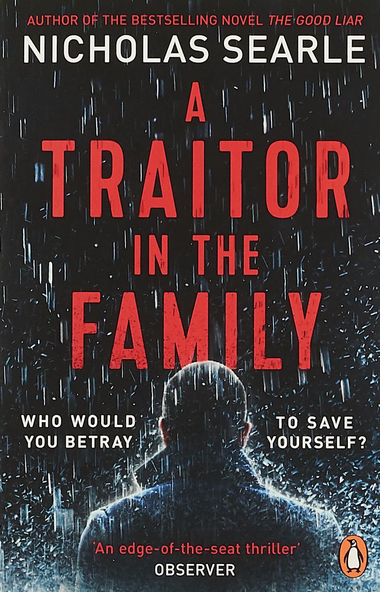 A Traitor in the Family a traitor in the family