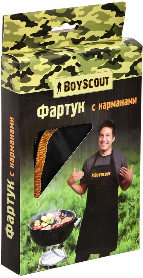 Фартук с карманами Boyscout, 61 х 44 см
