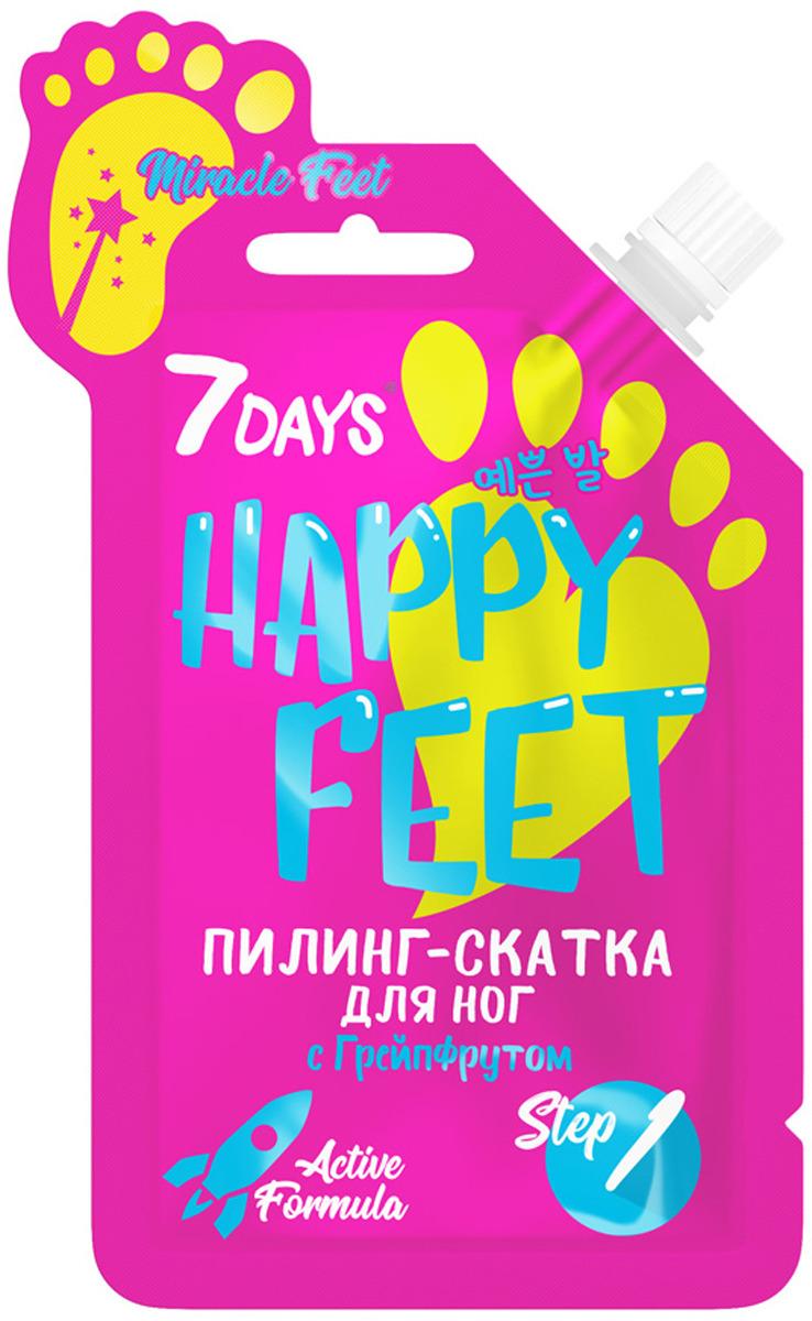 Пилинг-скатка для ног 7 Days Happy Feet Miracle Feet, с грейпфрутом, 25 г медиа happy feet 2