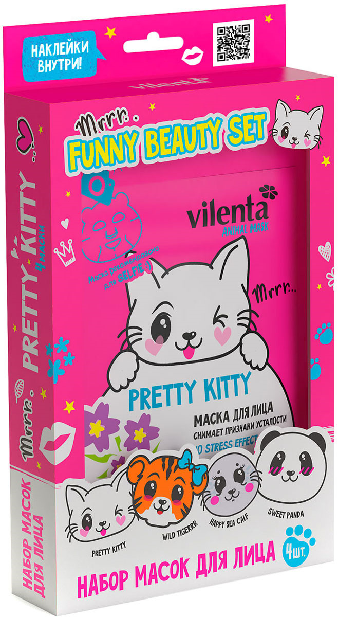 Набор для гигиены Vilenta Funny Beauty Set Pretty Kitty (Mix), 120 г