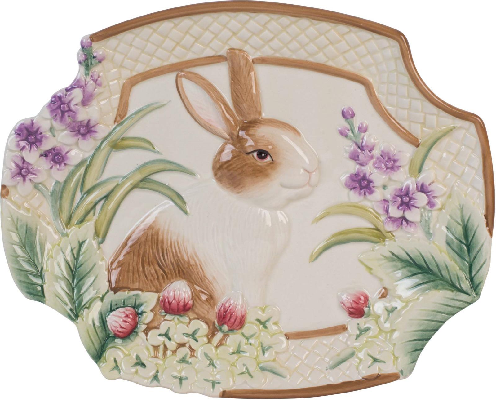 Блюдо Fitz and Floyd Блюдо для пирожных Кролики в саду, Керамика
