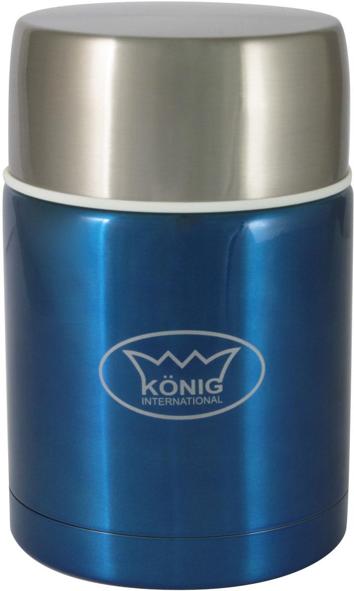 термосы Термос Konig International, для еды, серебристый, синий, 0,75 л
