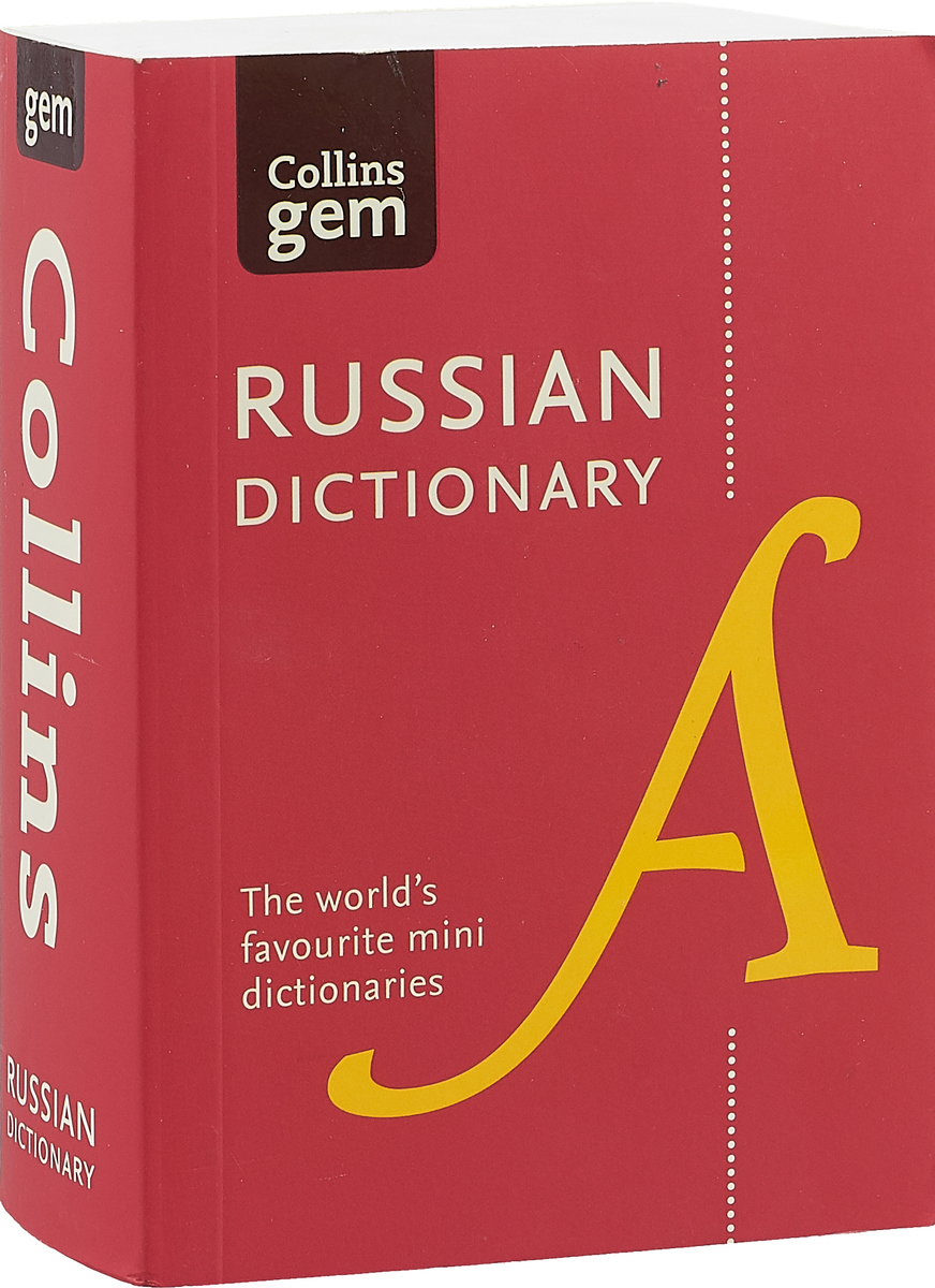 Collins Russian Dictionary Gem Edition collins russian dictionary gem edition