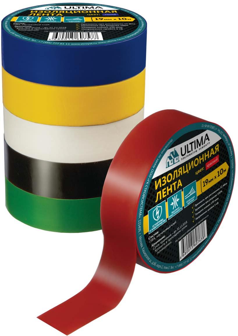 Лента изоляционная Ultima, цвет: черный, 19 мм, 20 м