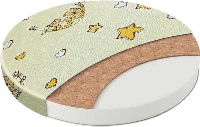 Матрас в кроватку Sweet Baby Cocos Comfort, круглый, 10 см