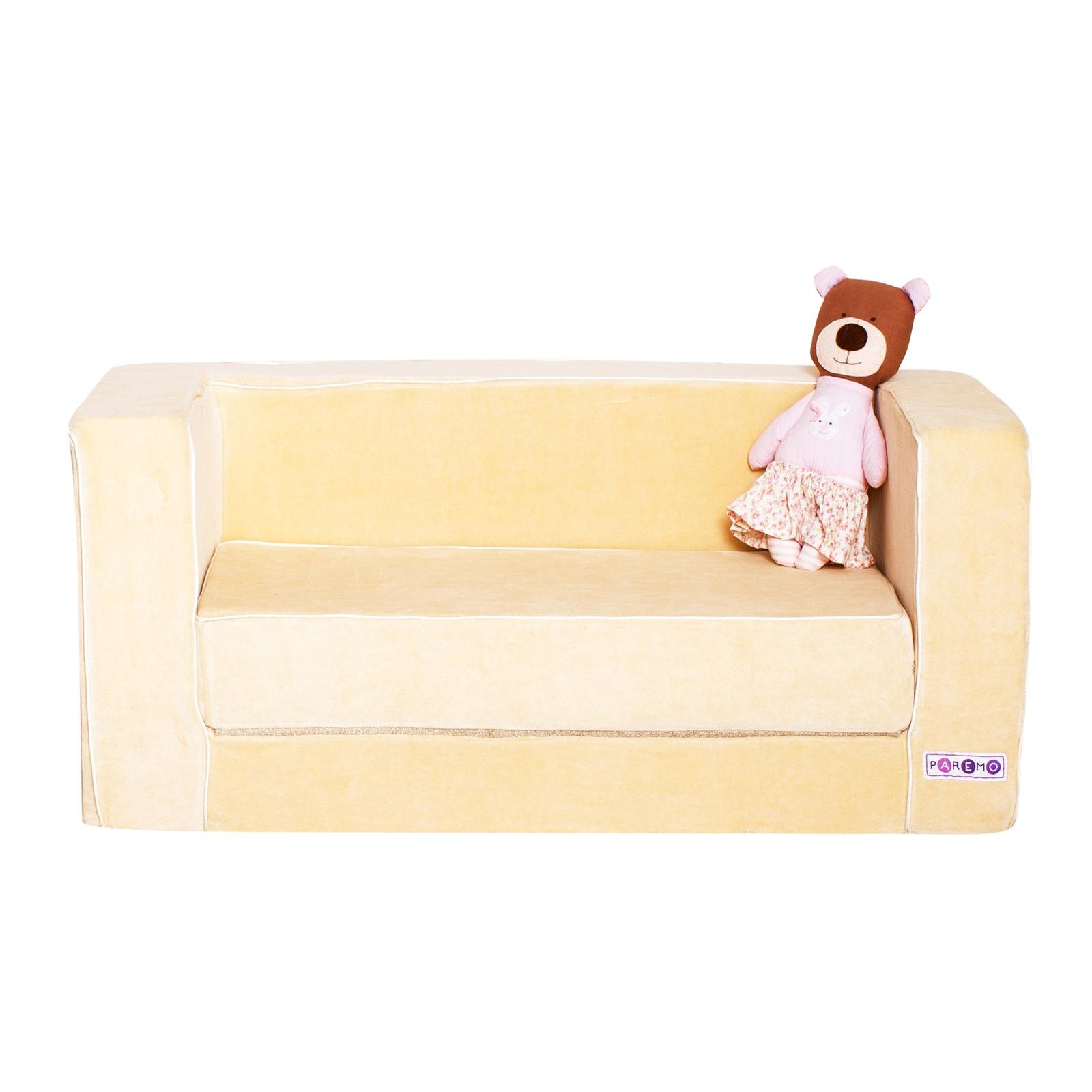 Раскладной бескаркасный диванчик PAREMO, цвет: бежевый