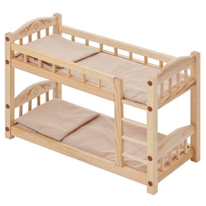 кроватки для кукол Мебель для кукол PAREMO Двухъярусная кроватка