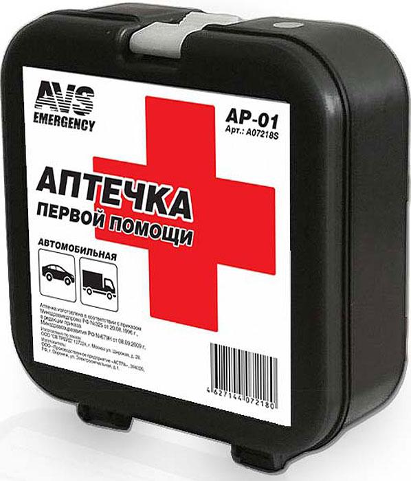 Аптечка автомобильная AVS AP-01 цена