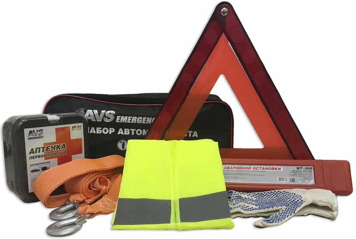 Набор автомобилиста AVS Emergency AN-01, 6 предметов аптечка первой помощи cror zs n 007a