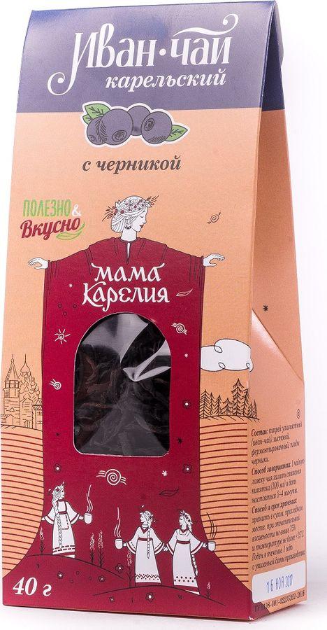 Чай листовой Мама Карелия Иван-чай Карельский, с черникой, 50 г caffenick иван чай травяной листовой чай 500 г