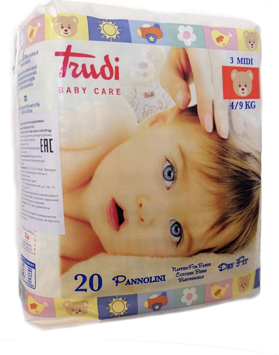 Подгузники Trudi, размер Midi, от 4 до 9 кг, 20 шт аксессуары для детской комнаты baby expert полка вешалка abbracci by trudi