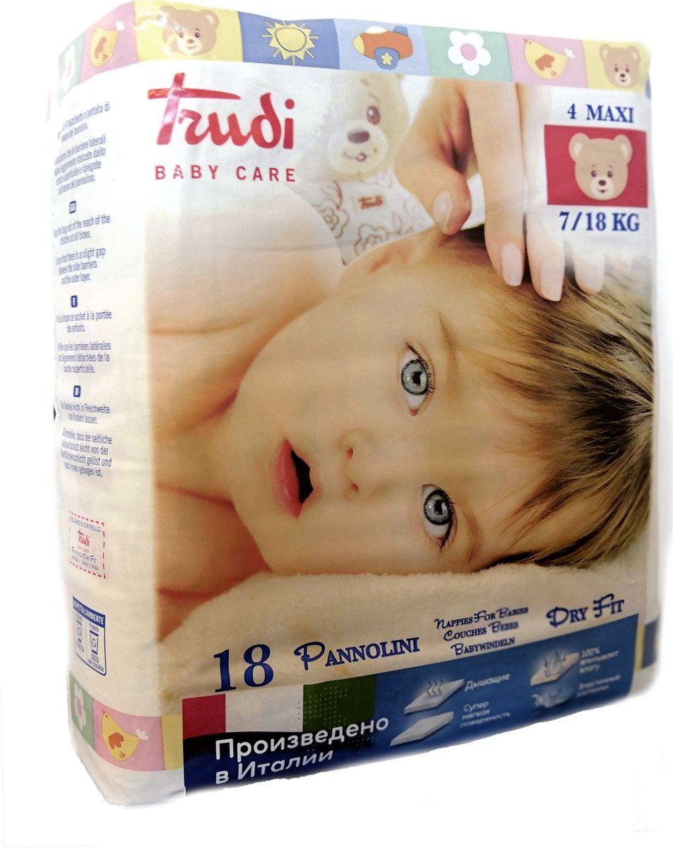 Подгузники Trudi, размер Maxi, от 7 до 18 кг, 18 шт аксессуары для детской комнаты baby expert полка вешалка abbracci by trudi